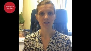 Уроки японского языка по Skype со школой Нихонго Тайм. Отзыв от Нинель