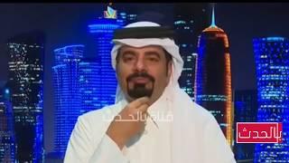 سالم اليامي يجلد عبدالله العذبة بعد تصريح الامير محمد بن سلمان عن قطر