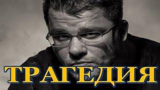 Страшная трагедия произошла в семье Гарика Харламова!