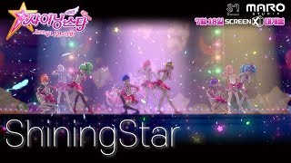 Download SM Best Song by Animation! NO.1 - Shining Star