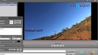 Как сделать логотип для видео и улучшить качество в программе Movavi(Видеоконвертер Movavi позволяет конвертировать видеофайлы для более двухсот различных устройств, а также..., 2011-12-01T08:52:00.000Z)
