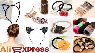 видео Как купить аксессуары для волос на Алиэкспресс. Заказываем аксессуары для волос из Китая