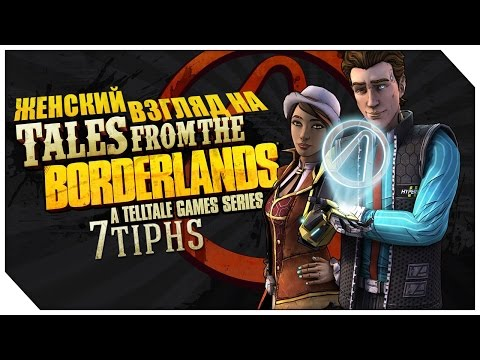 Tales from the Borderlands — #20 — ФИНАЛ [10\10, БОЖЕ, 10\10!]