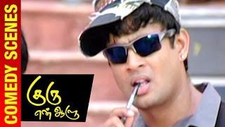 guru en aalu tamil movie madhavan master plan to impress abbas vivek comedy scene