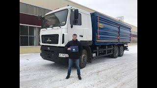 МАЗ 6312С9-8525-012 Зерновоз, обзор производителя зерновозов