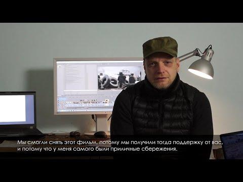Калькулятор IBAN - БПС-Сбербанк