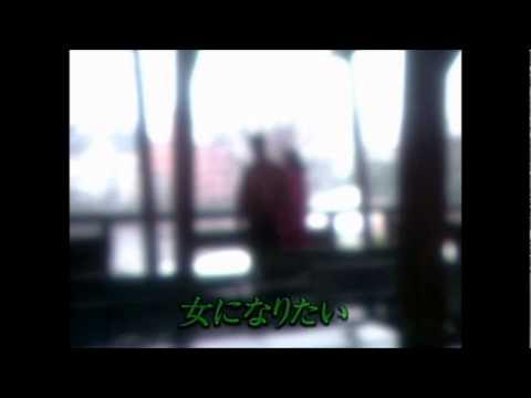 恋の奴隷 奥村チヨ 【cover】