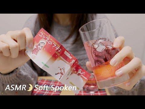[Japanese ASMR] Soft Spoken