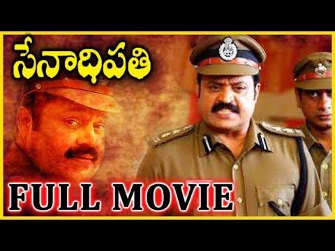 Senaadhi Pathi Telugu Full Movie || Suresh Gopi, Samyuktha Varma