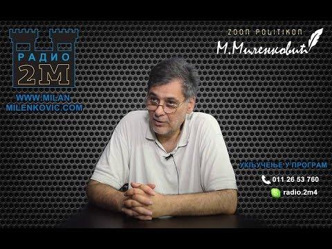 Гнев Србије 02.11.2016. - гост проф. др Милан Брдар (видео)