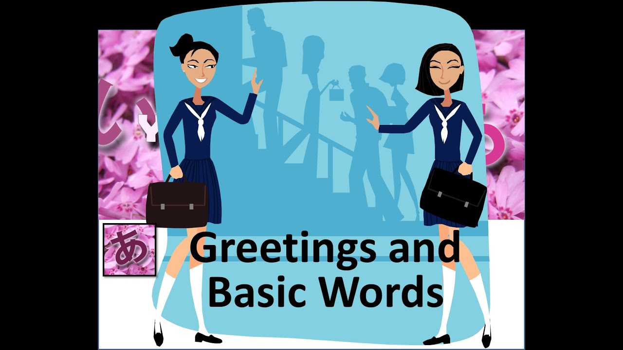 Japanese Greetings And Basic Words Youtube