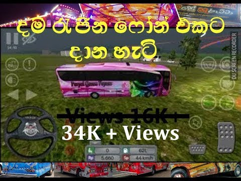 dhoom machale bus horn download mp3