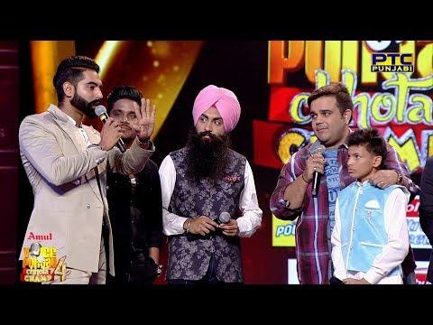 Vastav | Kadi Aa Mil Saaval Yaar Ve | Studio Round 16 | Voice Of Punjab Chhota Champ 4