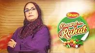Daawat e Rahat - Eid Special - 26 June 2017