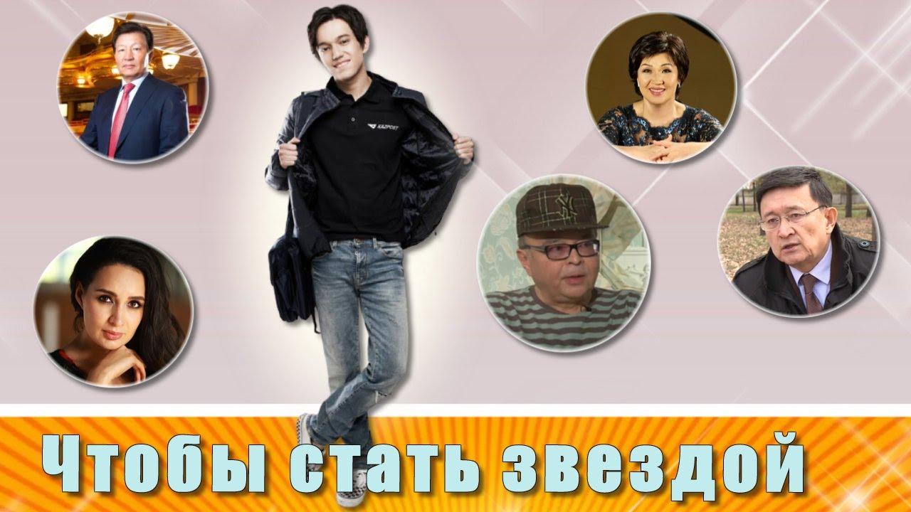 📣  Реакция на Димаша    Известные люди Казахстана о Димаше Кудайбергене✯SUB✯