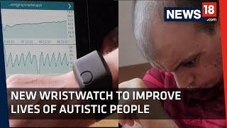Autism Treatment | Bio Sensory Watch Can Help Autistic Children
