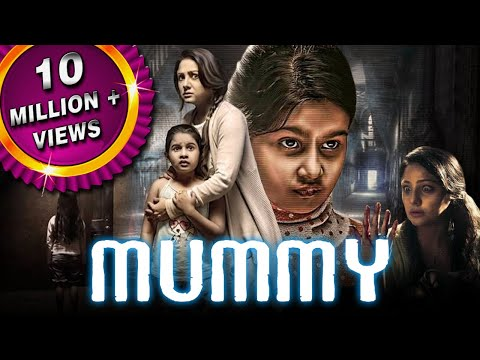 Mummy (Mummy Save Me) 2018 New Hindi...