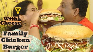 Family Chicken Burger -  Big chicken burger - COOKED LIVE ON THE SHOW