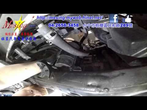 How to replace the lower front motor mounts on a TOYOTA CAMRY 2.0L 2002~2006 1AZ-FE U241E