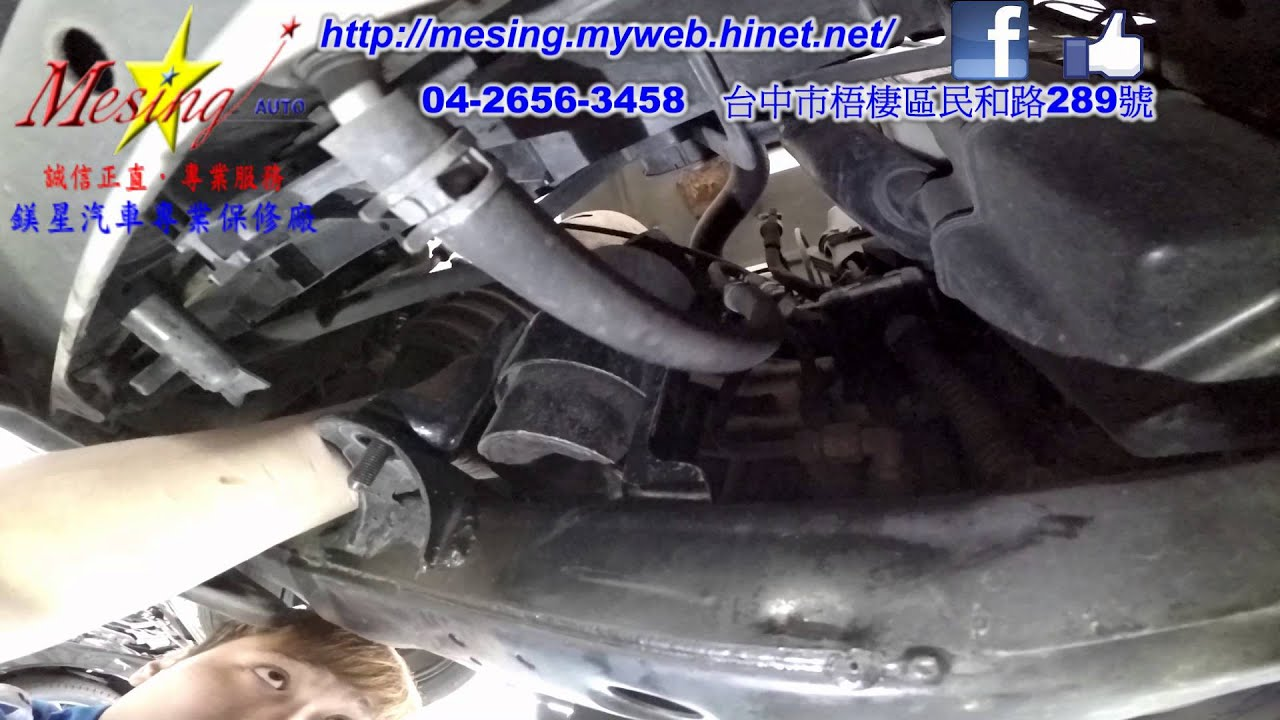 How to replace the lower front motor mounts on a TOYOTA CAMRY 2.0L ...