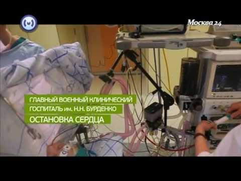 Госпиталь Бурденко (2 часть)