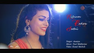 Nijhum Ratira Sathi || Ananya || Motion Lyrics