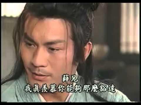 Xem Phim Võ Sĩ Cờ Tướng   Tập 2a   Server Youtube   vo si co tuong   Ky Phung Dich Thu   Kỳ Phùng Địch Thủ   Chess Warriors 1999