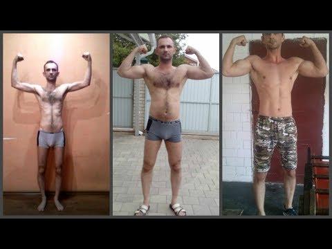 Набор массы +30 кг. Трансформация тела. Эктоморф. До и после.