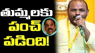 Nannuri Narsi Reddy Best Speech In Mahanadu..YS Jagan Mohan Reddy
