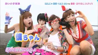"Very funny =)) From the Song "" Everyday Kachuusa"" of AKB48 :X."