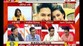Discussion on: Model and TV anchor Sonaki Chauhan's Accident Case(Part-1)