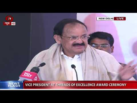 Vice President M Venkaiah Naidu addresses at Threads of Excellence Award Ceremony in New Delhi