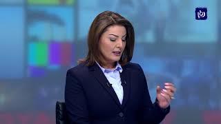 الحكومة الأردنية تؤكد وجود إرادة سياسية كاملة لتحقيق التأمين الصحي الشامل - (19-1-2019)