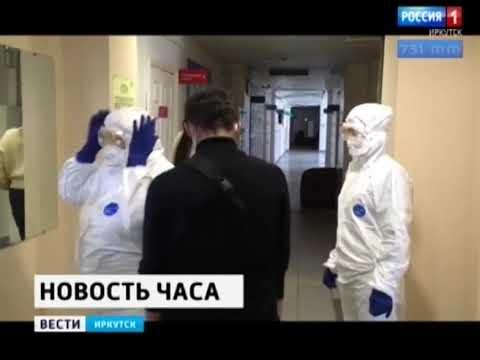 Анализы одного из пассажиров рейса Пекин — Иркутск оказались сомнительными