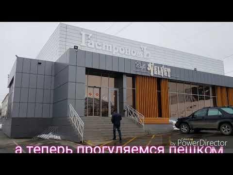 Весенний Магадан. На авто и пешком по городу. Магазин Восход, ул. Транспортная, Коммуны, Гагарина…