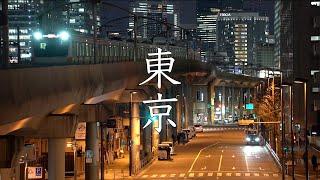 【JR】消えゆくものと新世代の車両〜東京駅〜 JR Line at the Tokyo Station