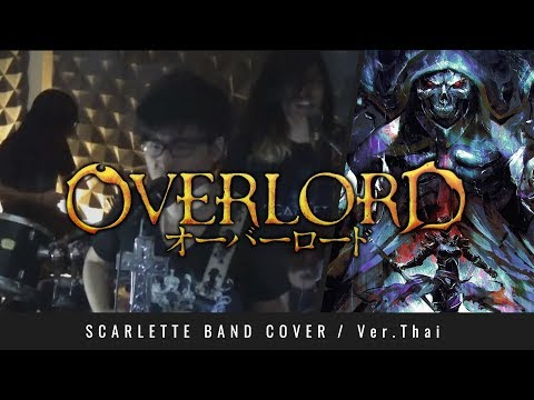 Overlord OP - Clattanoia - ภาษาไทย 【Band Cover】 by 【Scarlette】