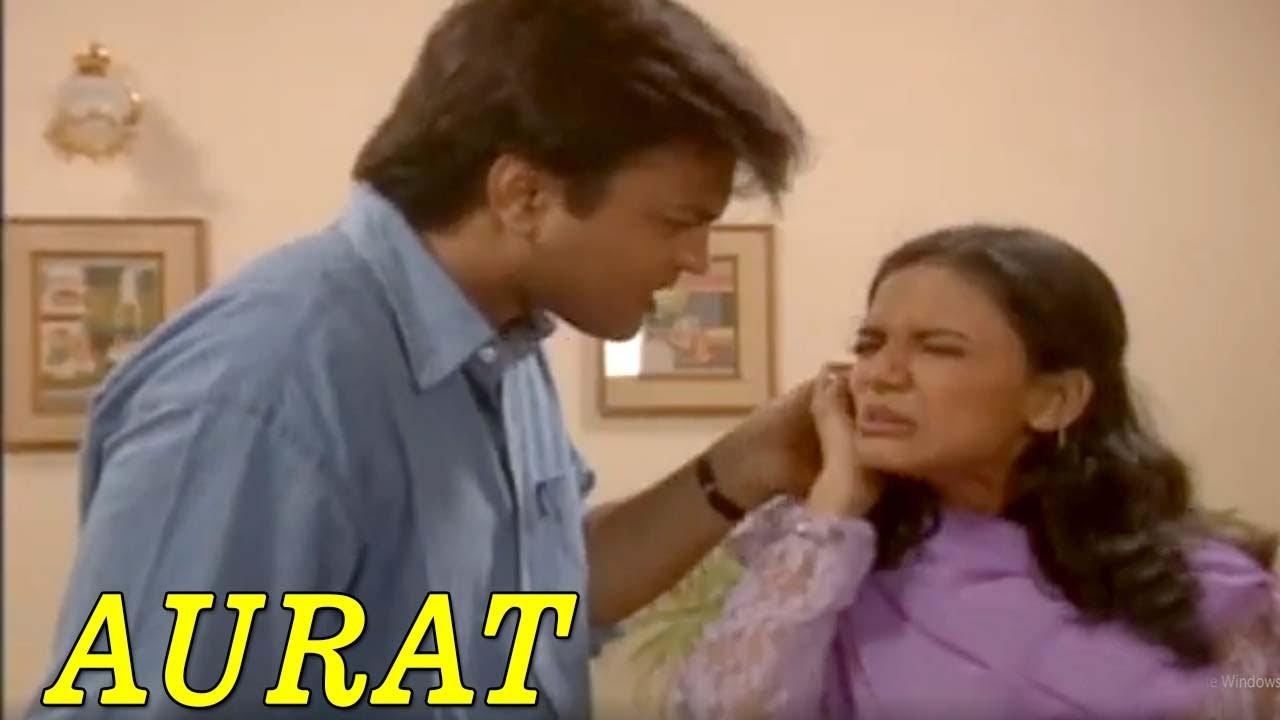 Aurat | BR Chopra Superhit Hindi TV Serial | Episode - 122 |