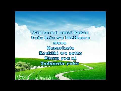Garnet Crow- (忘れ咲き)Wasurezaki Lyrics