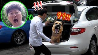 SUB) 여사친의 차 트렁크를 열었는데 갑자기 사나운 …