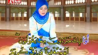WAFIQ AZIZAH - SURAT AN NUUR