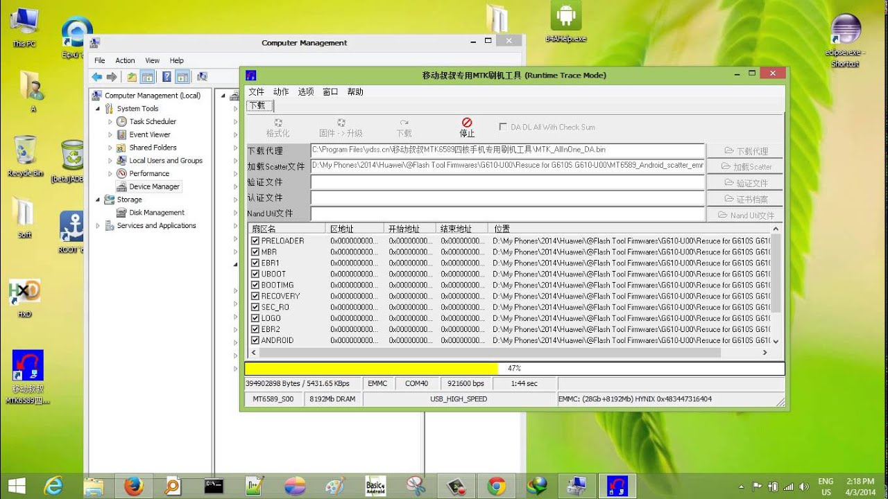 Android System Recovery <3e> NO ROOT NO BACKUP - Android