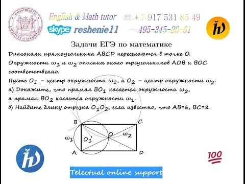 Калькулятор онлайн - Найти (с решением) производную функции