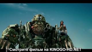 Трансформеры 2017 на русском языке. Трейлер. Обзор kinogo-hd.net