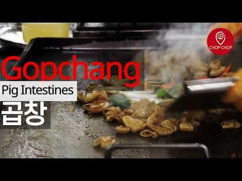 Gopchang, Pig intestines, Korea, 곱창, 대원곱창, 자양시장, ホルモン