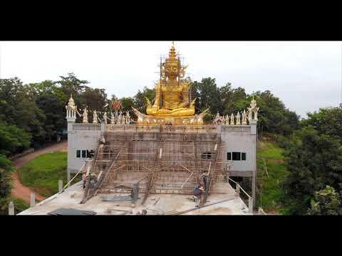 Wat Phra That Doi Saket By Drone Thailand Chiang Mai #mavicair #drone
