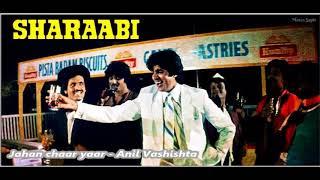 Jahan chaar yaar - Anil Vashishta