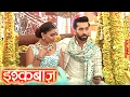 Ishqbaaz - 22nd March 2017  | Star Plus Tv Serial Ishqbaaz Upcoming Twist 2017