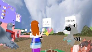 [LIVE] 【巣黒るい視点】Vtuber此花サクラが作った!VRchatで遊べるオリジナルボードゲーム、「FairyLife」先行プレイ会!