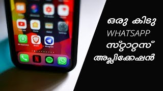 iPhone WhatsApp status App in Malayalam